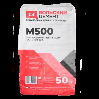 Цемент М500 50кг  Хайдельберг Цем I 42,5H ГОСТ 31108-2016