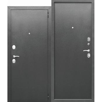 7,5 см ГАРДА Букле серый Металл/Металл